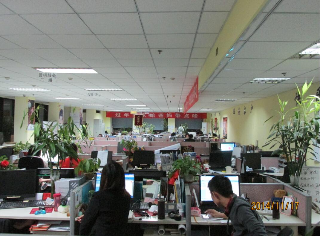 北京商务区
