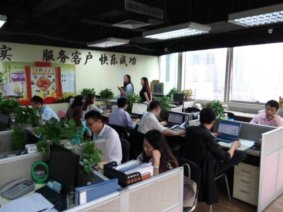 上海公司商务
