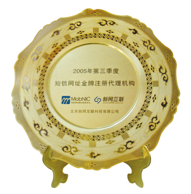 http://www.chinanet.net.cn:80/ad_image/pic/2014/09/02/20140902215823ueexnfgrdn.jpg