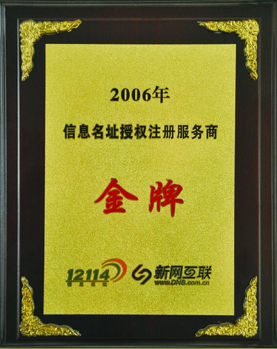 http://www.chinanet.net.cn:80/ad_image/pic/2014/09/02/20140902215921uvefkclppu.jpg