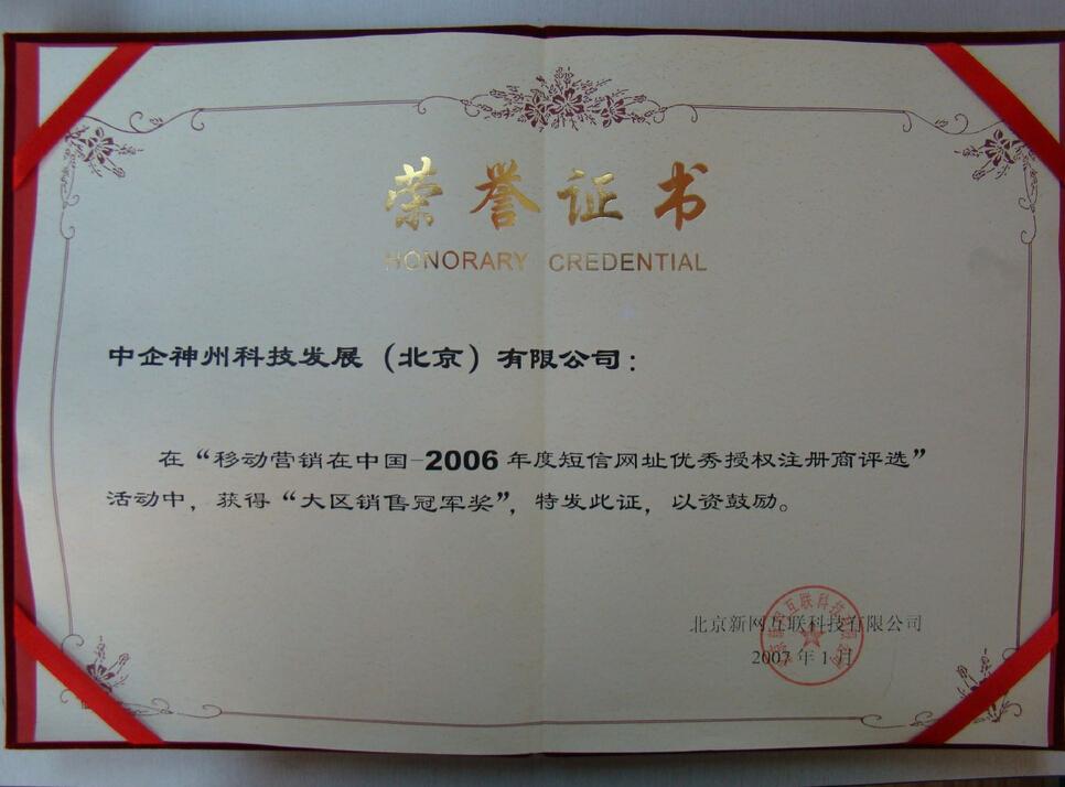 http://www.chinanet.net.cn:80/ad_image/pic/2014/09/02/20140902221353dkcceuobdv.jpg