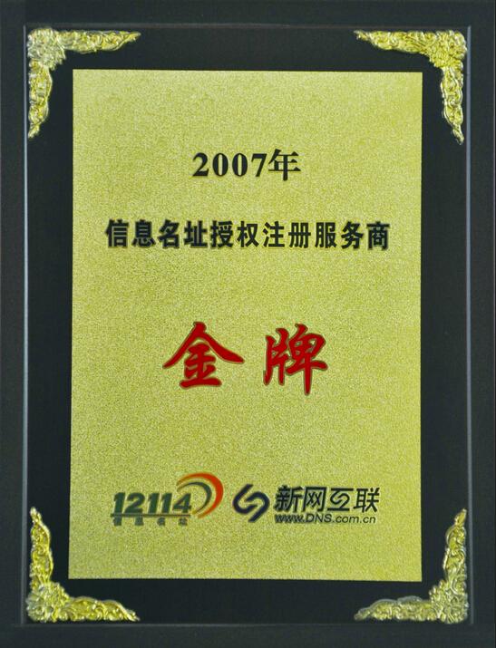 http://www.chinanet.net.cn:80/ad_image/pic/2014/09/02/20140902221717lfluukqcbr.jpg