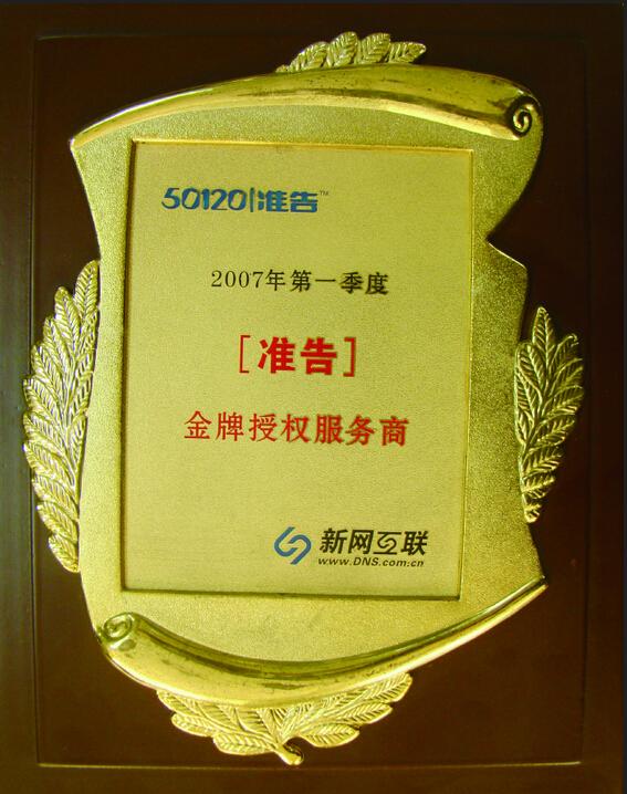 http://www.chinanet.net.cn:80/ad_image/pic/2014/09/02/20140902221912ghkpxyfbob.jpg