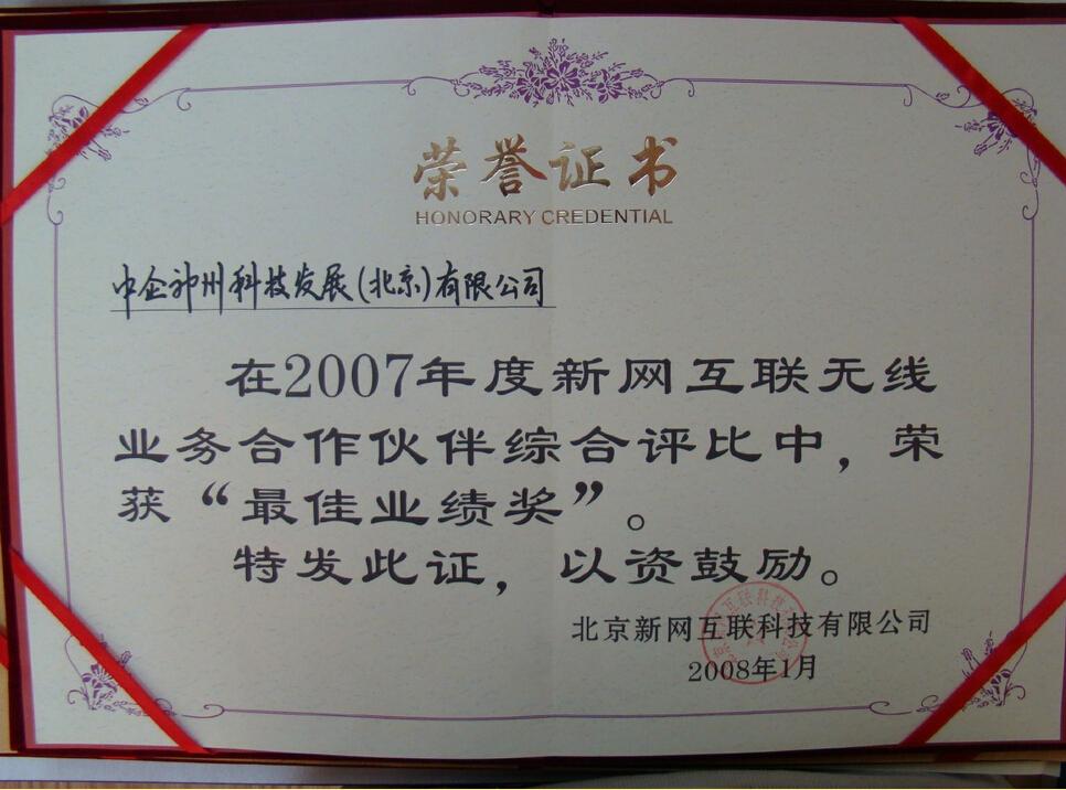 http://www.chinanet.net.cn:80/ad_image/pic/2014/09/02/20140902222317niqwveyldf.jpg