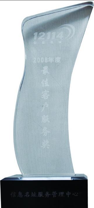 http://www.chinanet.net.cn:80/ad_image/pic/2014/09/02/20140902222846ymdgyhwkxu.jpg