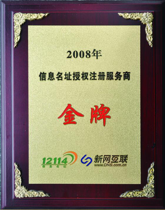 http://www.chinanet.net.cn:80/ad_image/pic/2014/09/02/20140902223200qtqwmtiwmc.jpg