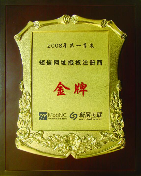 http://www.chinanet.net.cn:80/ad_image/pic/2014/09/02/20140902223653snfytglcvq.jpg