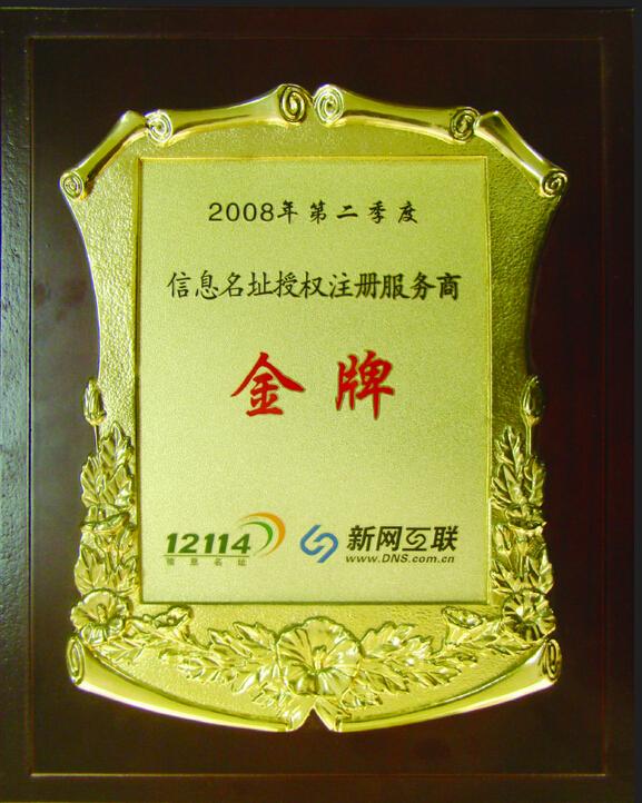 http://www.chinanet.net.cn:80/ad_image/pic/2014/09/02/20140902224057eiepwlllgw.jpg