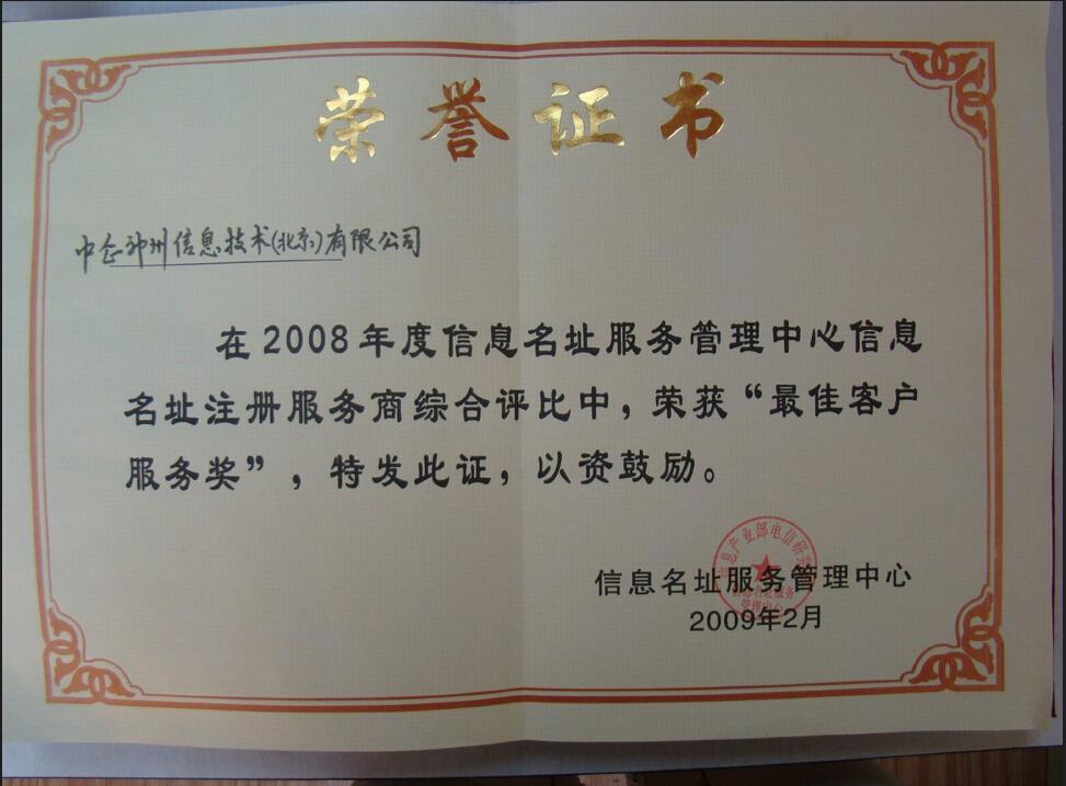 http://www.chinanet.net.cn:80/ad_image/pic/2014/09/02/20140902225034osgnpcqxbd.jpg