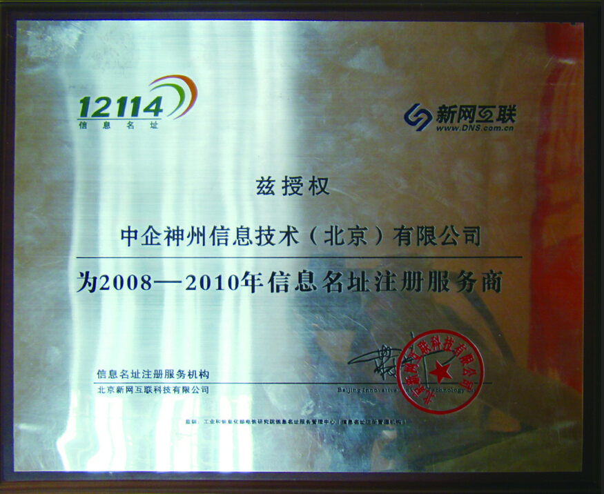 http://www.chinanet.net.cn:80/ad_image/pic/2014/09/02/20140902231905dsogwqifmo.jpg
