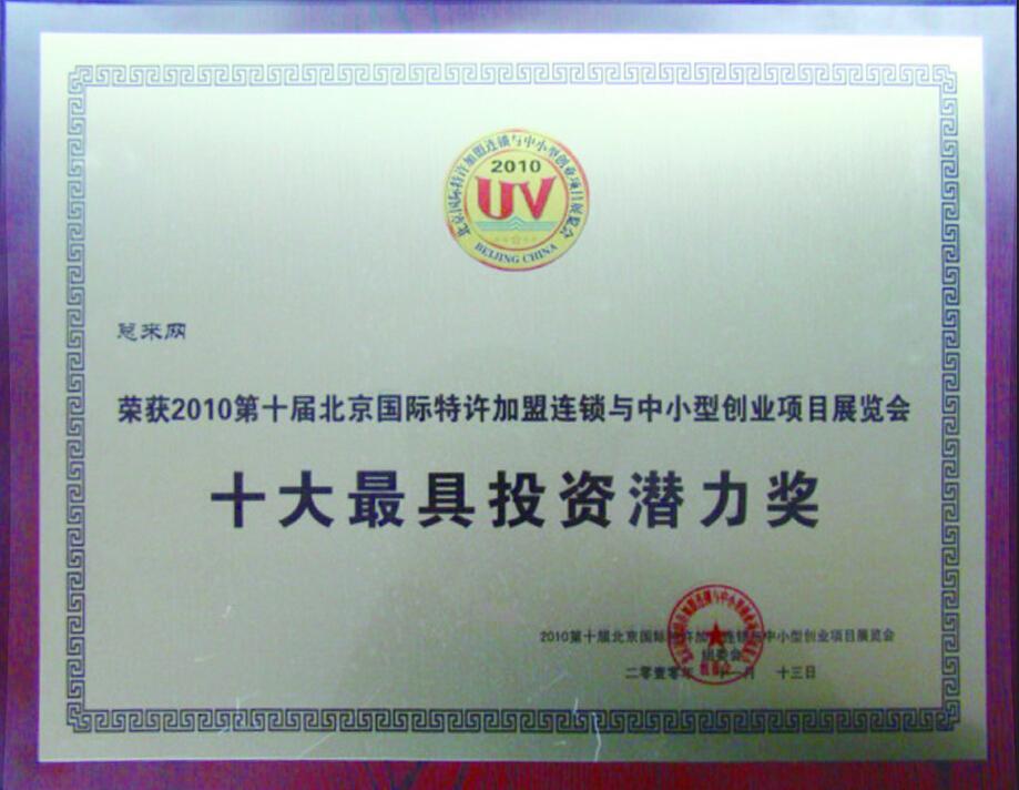 http://www.chinanet.net.cn:80/ad_image/pic/2014/09/02/20140902232029rdeuuswwdw.jpg
