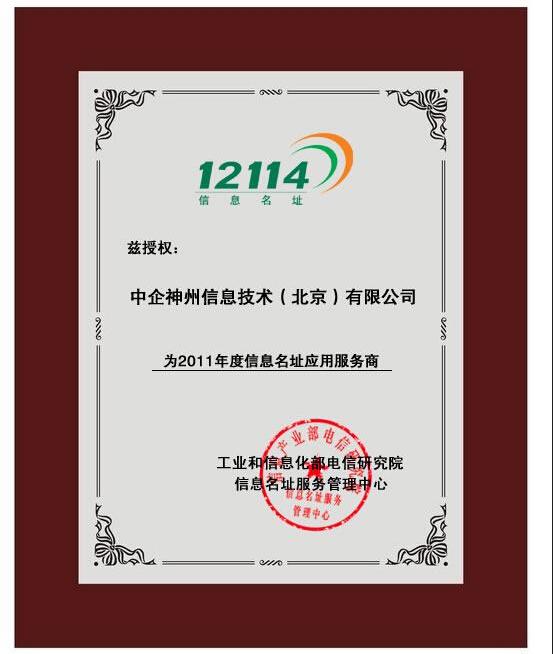 http://www.chinanet.net.cn:80/ad_image/pic/2014/09/02/20140902232419hkvnnsjusf.jpg