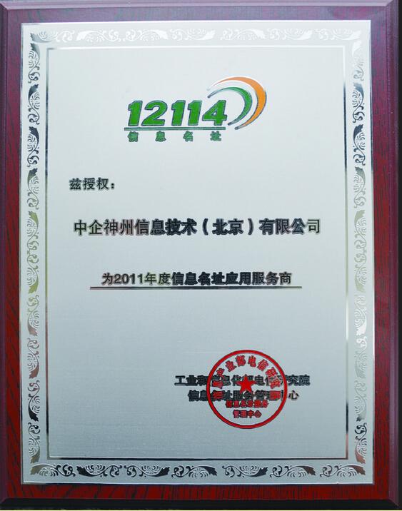 http://www.chinanet.net.cn:80/ad_image/pic/2014/09/02/20140902232540dtspwtykbd.jpg