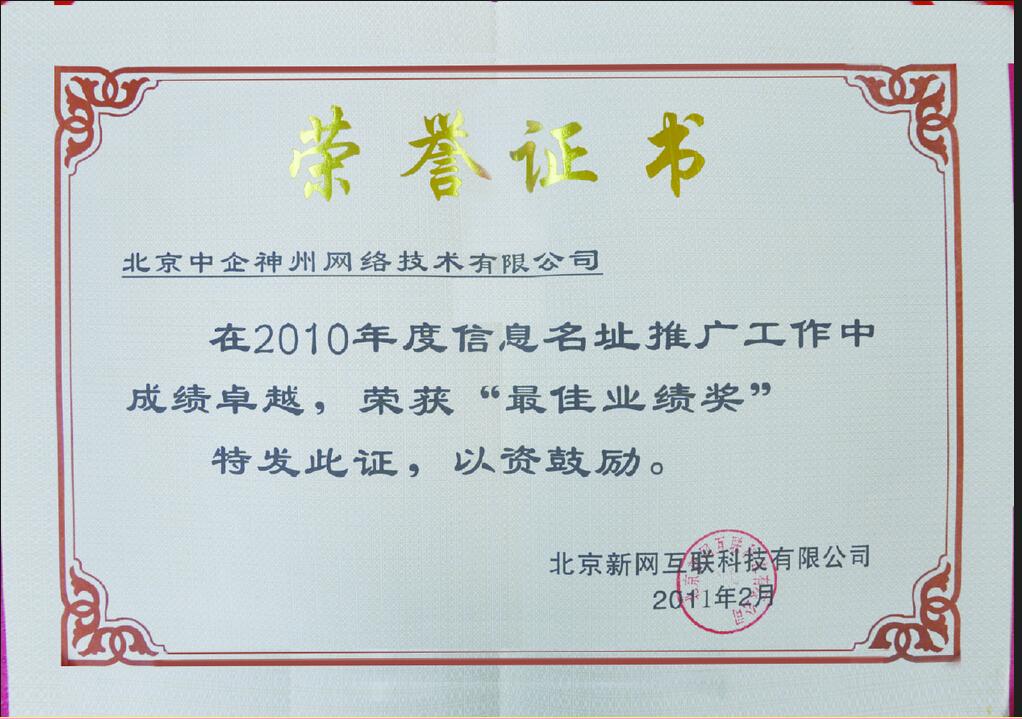 http://www.chinanet.net.cn:80/ad_image/pic/2014/09/03/20140903224416khmmgusweb.jpg