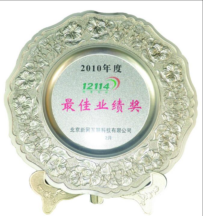 http://www.chinanet.net.cn:80/ad_image/pic/2014/09/03/20140903224523byigfhrtfq.jpg