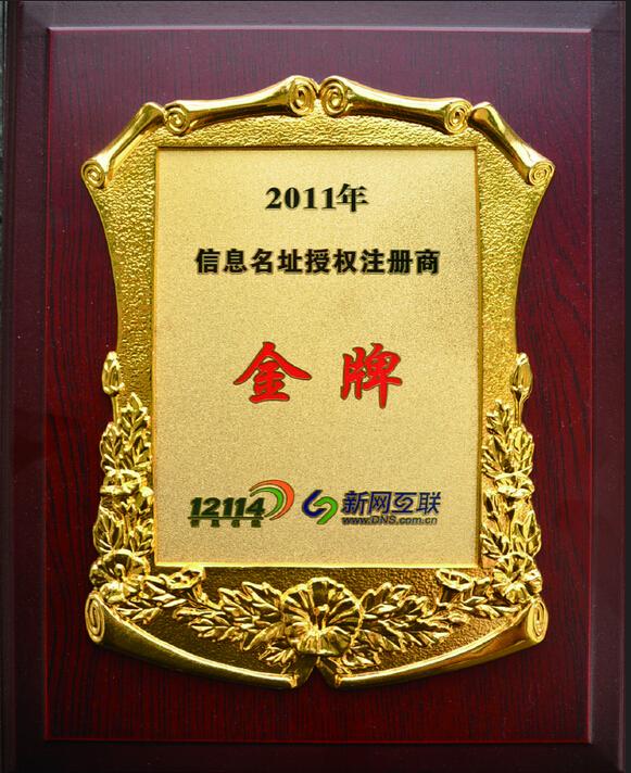http://www.chinanet.net.cn:80/ad_image/pic/2014/09/03/20140903224740odflngikib.jpg