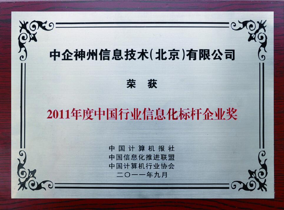 http://www.chinanet.net.cn:80/ad_image/pic/2014/09/03/20140903225021vohcpxsssy.jpg