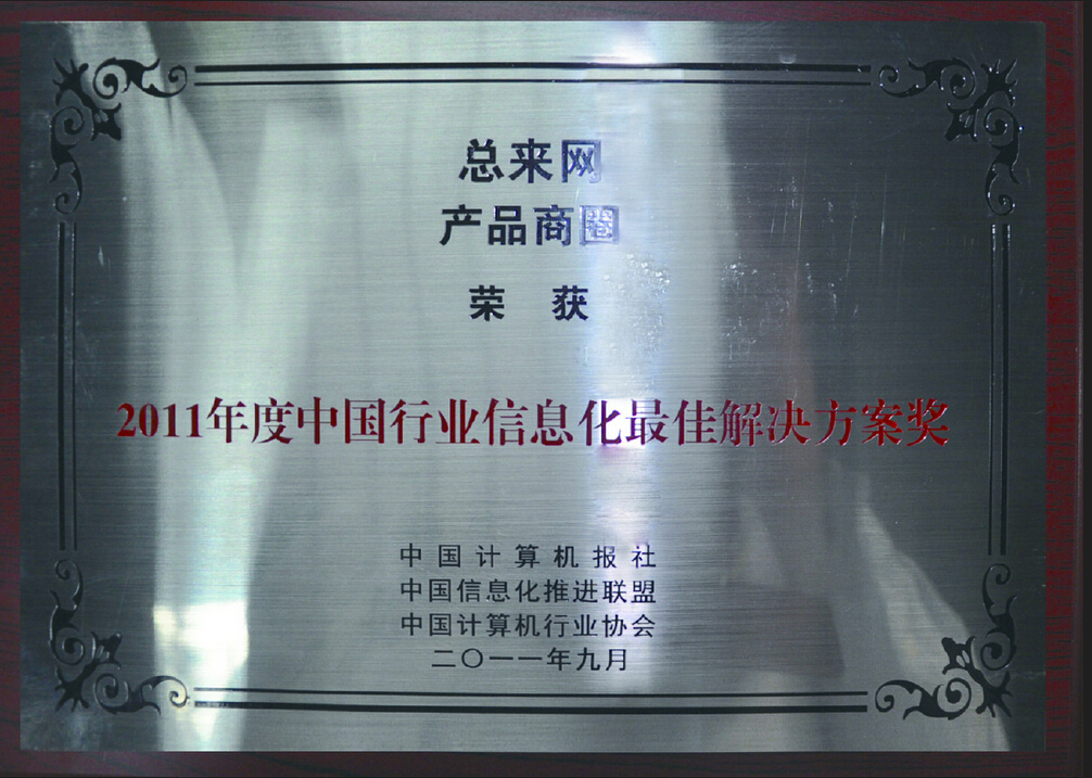 http://www.chinanet.net.cn:80/ad_image/pic/2014/09/03/20140903225337pusurxtbsr.jpg