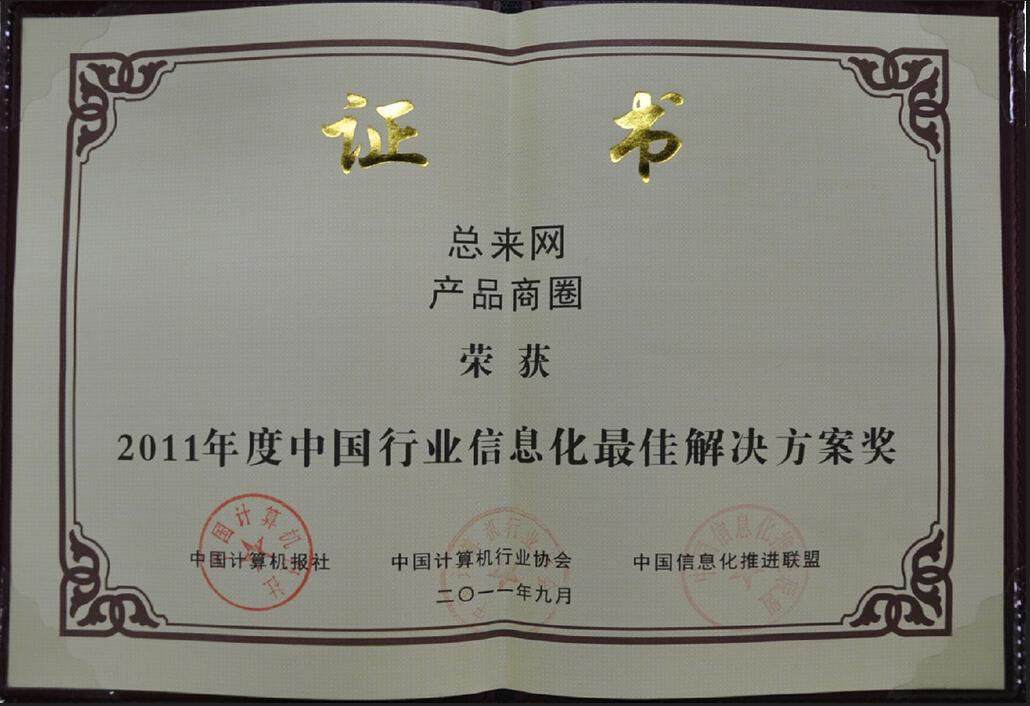 http://www.chinanet.net.cn:80/ad_image/pic/2014/09/03/20140903225500qkiplvdtbf.jpg