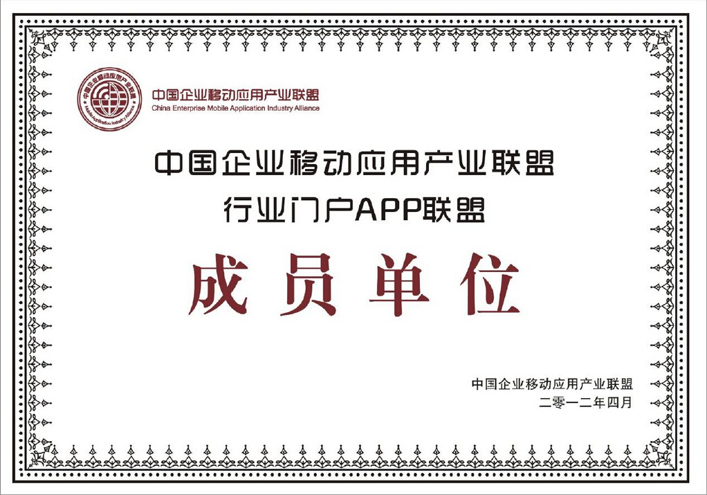 http://www.chinanet.net.cn:80/ad_image/pic/2014/09/03/20140903231500uqfnxulyne.jpg