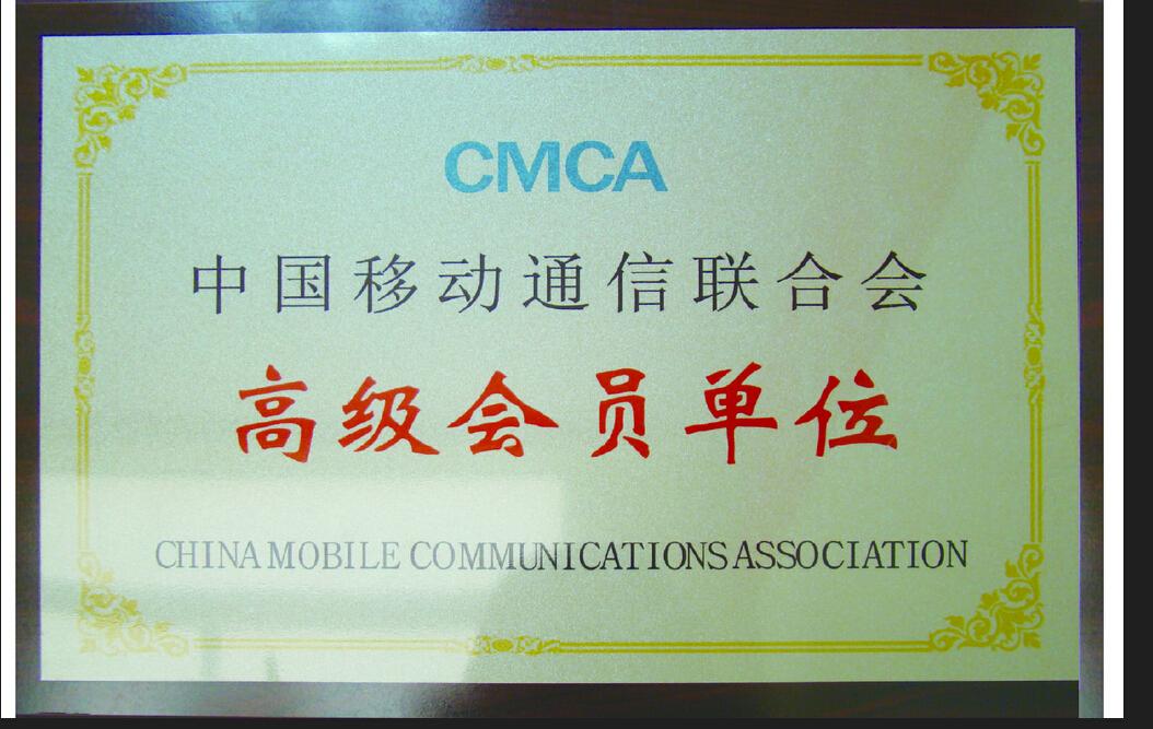 http://www.chinanet.net.cn:80/ad_image/pic/2014/09/03/20140903231818ufklsxkmew.jpg