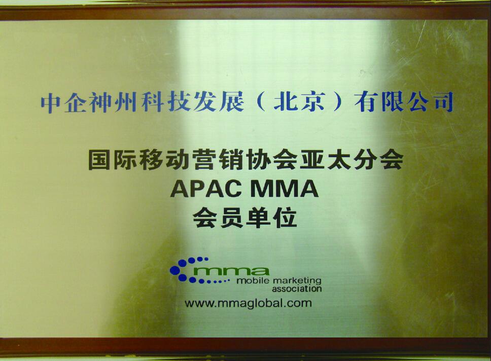 http://www.chinanet.net.cn:80/ad_image/pic/2014/09/03/20140903234313dumugnrwsv.jpg