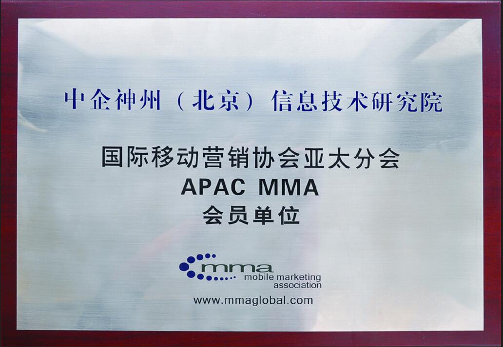 http://www.chinanet.net.cn:80/ad_image/pic/2014/09/04/20140904000912lnmydkqqcy.jpg