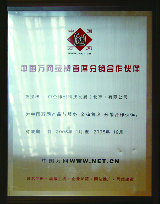 http://www.chinanet.net.cn:80/ad_image/pic/2014/09/04/20140904001318hrxdmifrdq.jpg