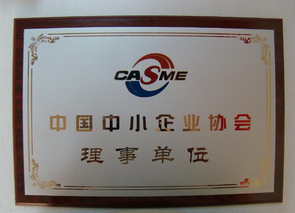 http://www.chinanet.net.cn:80/ad_image/pic/2014/09/04/20140904004838dvmtfnlusj.jpg